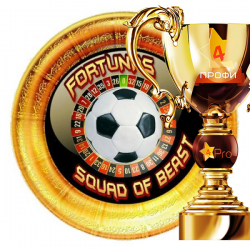Финал состоял из одного матча, где в упорной  борьбе с минимальным счетом sB Fortunas  выиграли лидера 1 лиги и стали Победителями турнира!
