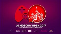 Поздравляем! Всем спасибо за участие!   Завершена Квалификация Кубок Москвы 2017 на 4Stars! У нас три призера!