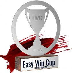 >В основной чемпионат 4Stars вводится  совершенно новый турнир - Easy Win Cup (EWC)   НОВОЕ! Easy Win Cup! Основной чемпионат 4Stars...