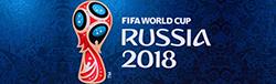 Чемпионат Мира 2018!