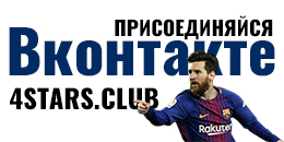 https://vk.com/4stars.club